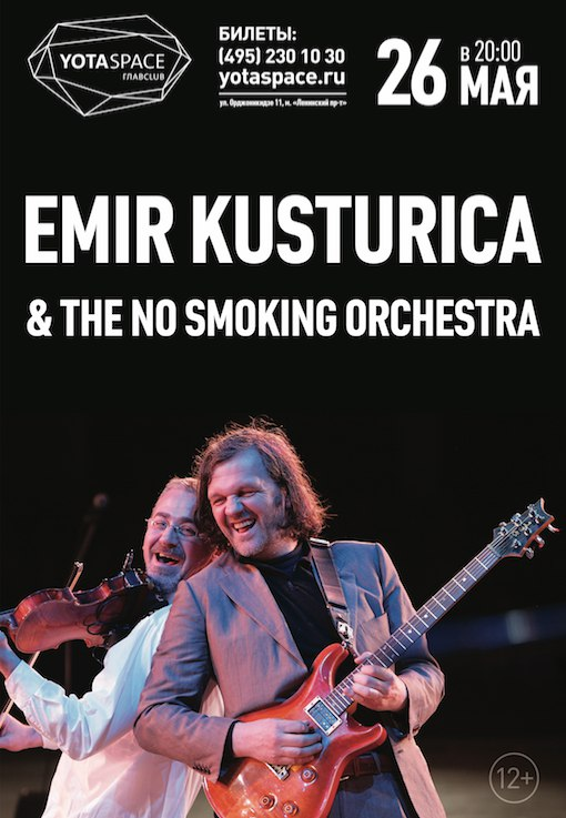 The No Smoking Orchestra @ YOTASPACE