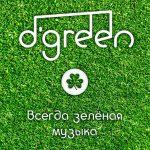 D'Green