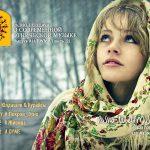 «Планета Звука» выпуск #14 Russian World Music Awards